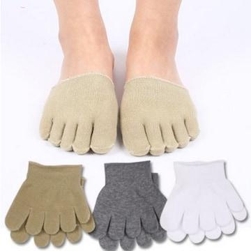에코리즈 절약형 토우캡 발가락양말
