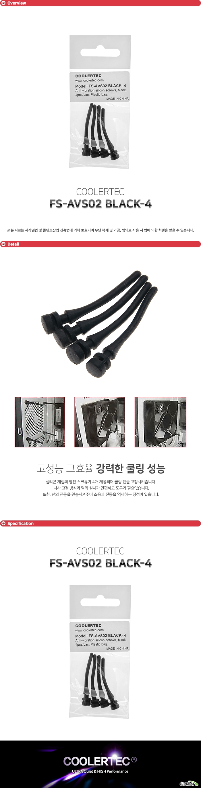 COOLERTEC FS-AVS02 BLACK-4