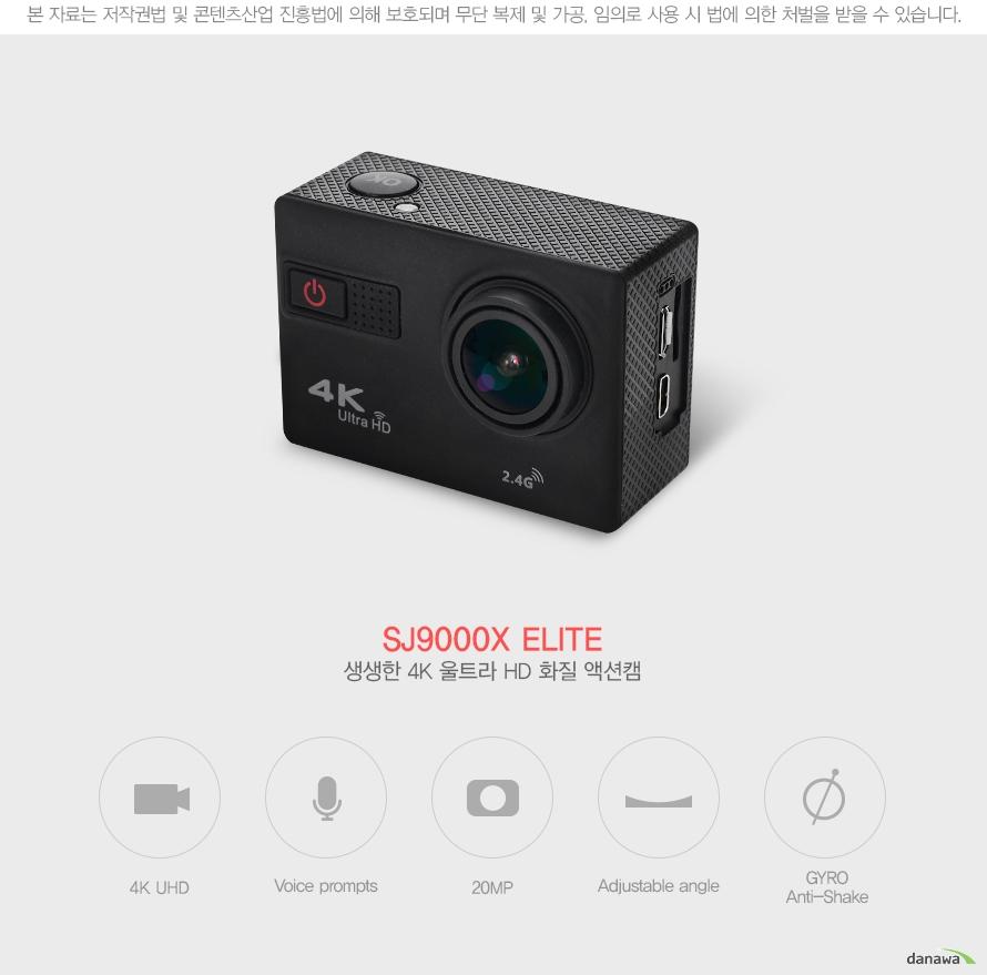 SJCAM SJ9000X ELITE 생생한 4K 울트라 HD 화질 액션캠/4k UHD/Voice prompts/20MP/Adjustable angle/GYRO Anti-Shake