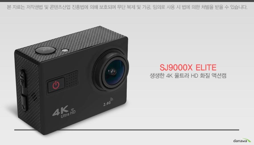 SJCAM SJ9000X ELITE 생생한 4K 울트라 HD 화질 액션캠