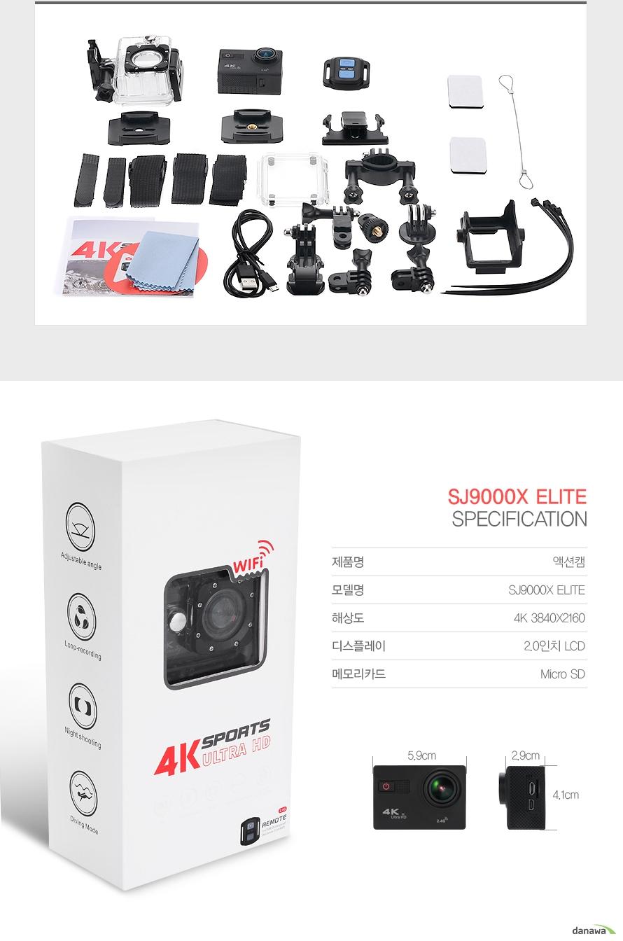 SJCAM SJ9000X ELITE specification    제품명액션캠모델명SJ9000X ELITE해상도4K 3840X2160디스플레이2.0인치 LCD메모리카드Micro SD제조사SJCAM