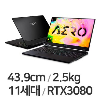 GIGABYTE AERO 17 HDR YD i9 Limited (SSD 1.5TB)_이미지