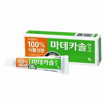 동국제약 마데카솔 연고 8g(1개)