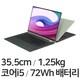 LG전자 그램360 14TD90P-GX50K (SSD 256GB)_이미지
