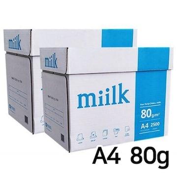 한국제지  밀크 복사용지 A4 80g 박스 (5,000매)
