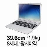삼성노트북5 메탈 10% 즉시할인!