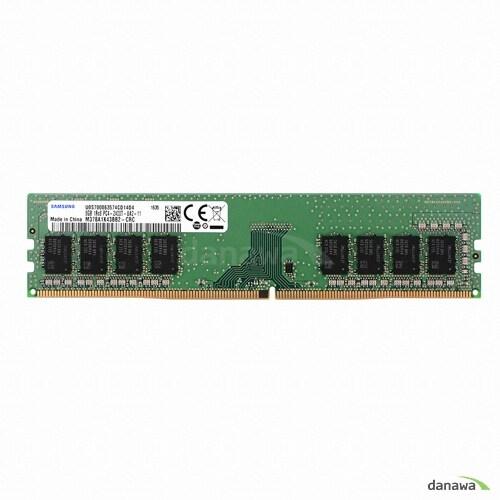 삼성전자 DDR4 8G PC4-19200 (정품)