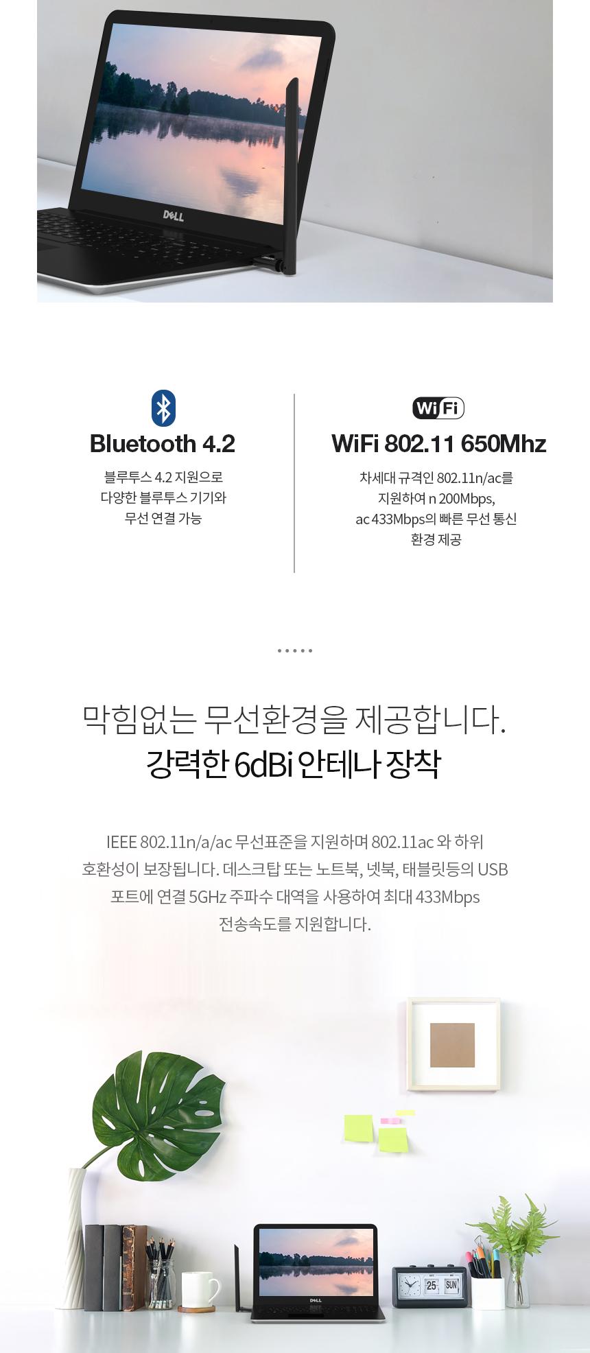 이지넷유비쿼터스 넥스트 NEXT-1265WBTA 무선랜카드