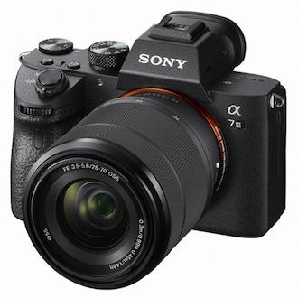 SONY 알파 A7 III (28-70mm OSS)_이미지