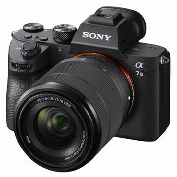SONY 알파 A7 III(28-70mm OSS)