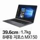ASUS 비보북 S510UN-BQ146 (SSD 256GB)_이미지