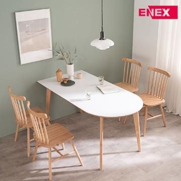 에넥스 ENNEE 피코 이지클린 반원형 식탁 1800 (의자별도)_이미지