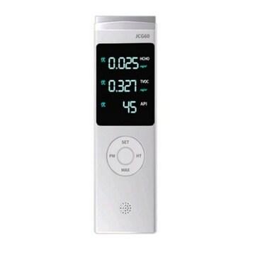 공기중 미세먼지 측정기 JCG60 해외구매