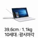 15Z90N-VR50K 16GB램