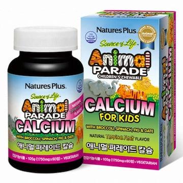 네이처스플러스  애니멀 퍼레이드 칼슘 60정 (1개)