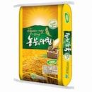 농부의아침 현미 10kg (20년산)