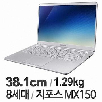 2018 노트북9 Always NT900X5V-GD5A