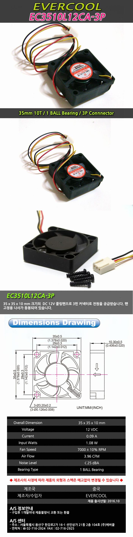 EC3510L12CA-3P.jpg