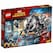 레고 마블 슈퍼히어로 앤트맨 퀀텀 렐름 탐험가 (76109) (정품)_이미지