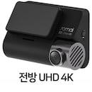70mai A800 1채널 (해외구매)