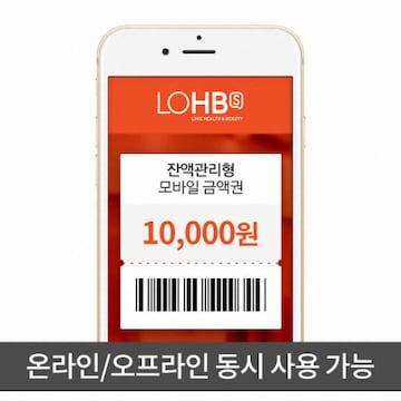 롭스 잔액관리형(1만원)