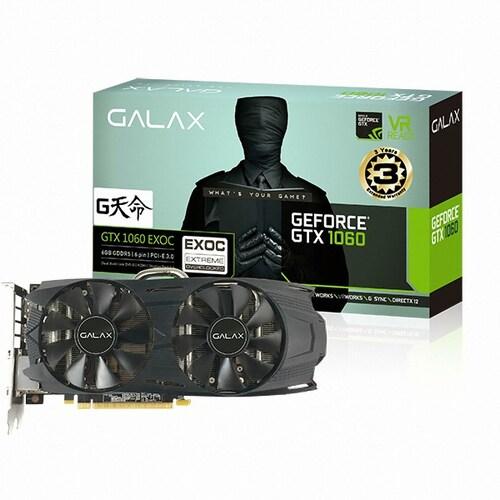 갤럭시 GALAX 지포스 GTX1060 EXOC D5 6GB G天命_이미지