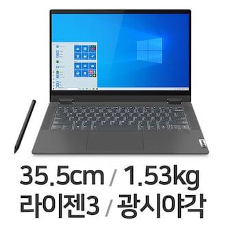 레노버 플렉스 5 14ARE R3 W10 (SSD 128GB)_이미지