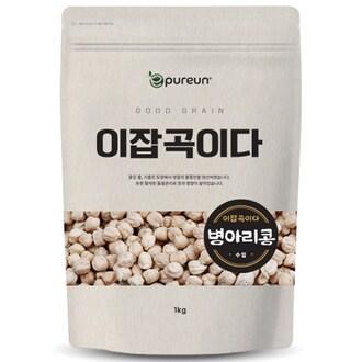 이쌀이다 이잡곡이다 수입 병아리콩 1kg (1개)_이미지