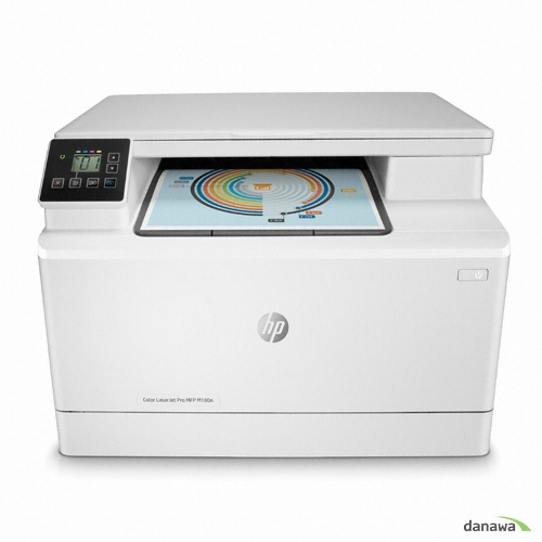 HP 컬러 레이저젯 프로 MFP M180n (토너포함)