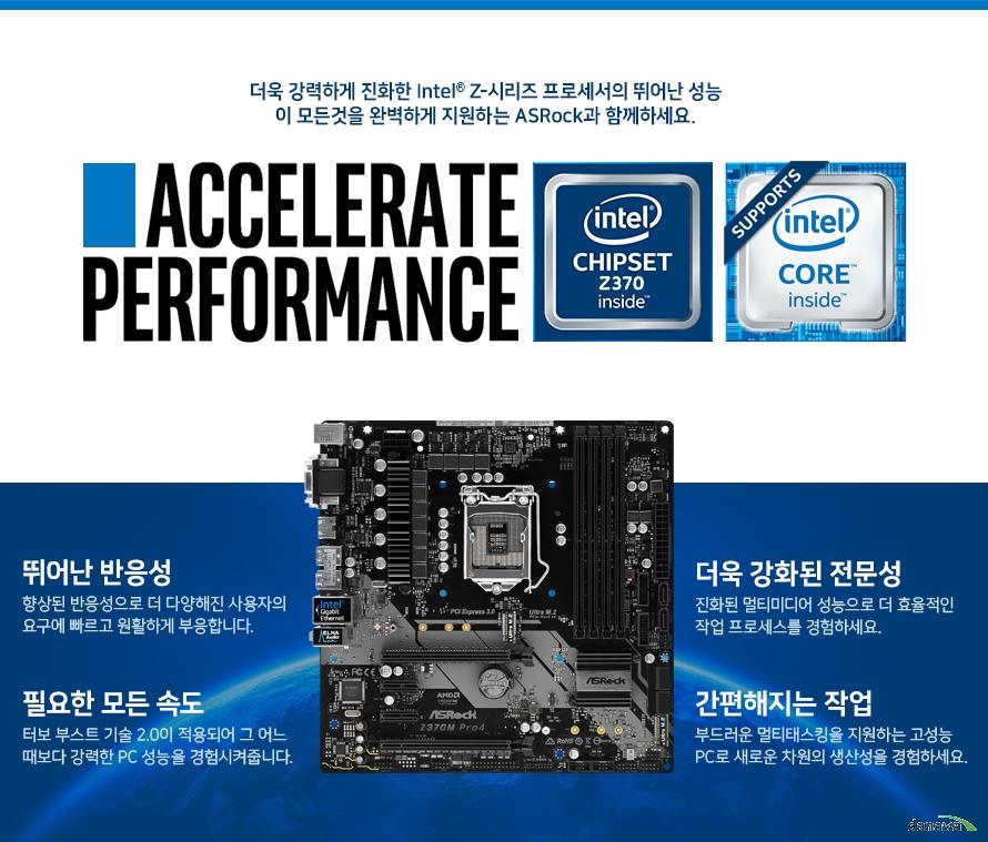 더욱 강력하게 진화한 Intel Z시리즈 프로세서의 뛰어난 성능이 모든것을 완벽하게 지원하는 ASRock과 함께하세요.뛰어난 반응성향상된 반응성으로 더 다양해진 사용자의요구에 빠르고 원활하게 부응합니다.필요한 모든 속도터보 부스트 기술 3.0이 적용되어 그 어느때보다 강력한 PC 성능을 경험시켜줍니다.더욱 강화된 전문성진화된 멀티미디어 성능으로 더 효율적인 작업 프로세스를 경험하세요.간편해지는 작업부드러운 멀티태스킹을 지원하는 고성능PC로 새로운 차원의 생산성을 경험하세요.