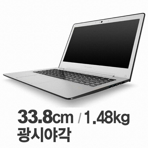 레노버 500S Crystal(SSD 128GB)