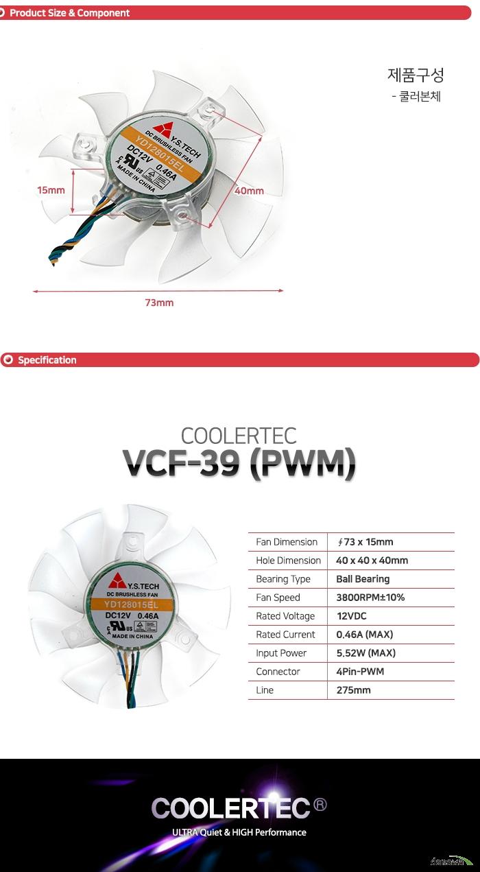 COOLERTEC  VCF-39 (PWM)