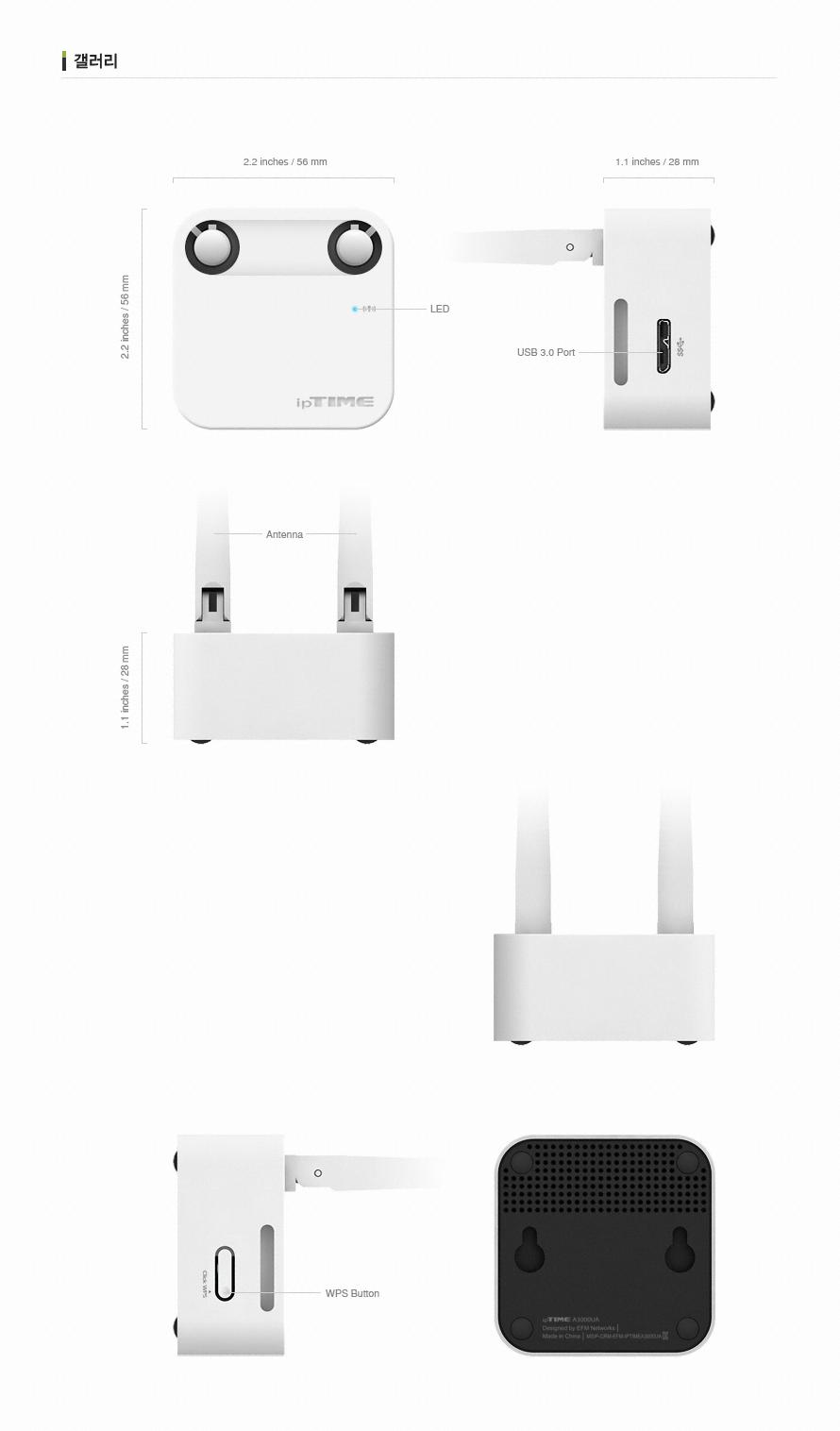 EFM ipTIME A3000UA 무선랜카드