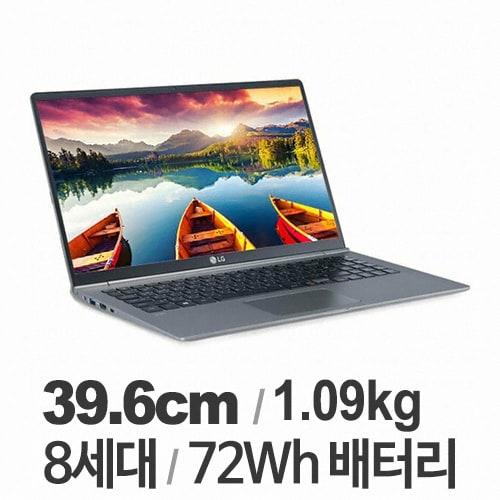 LG전자 2019 그램 15ZD990-VX5BK (SSD 500GB)_이미지