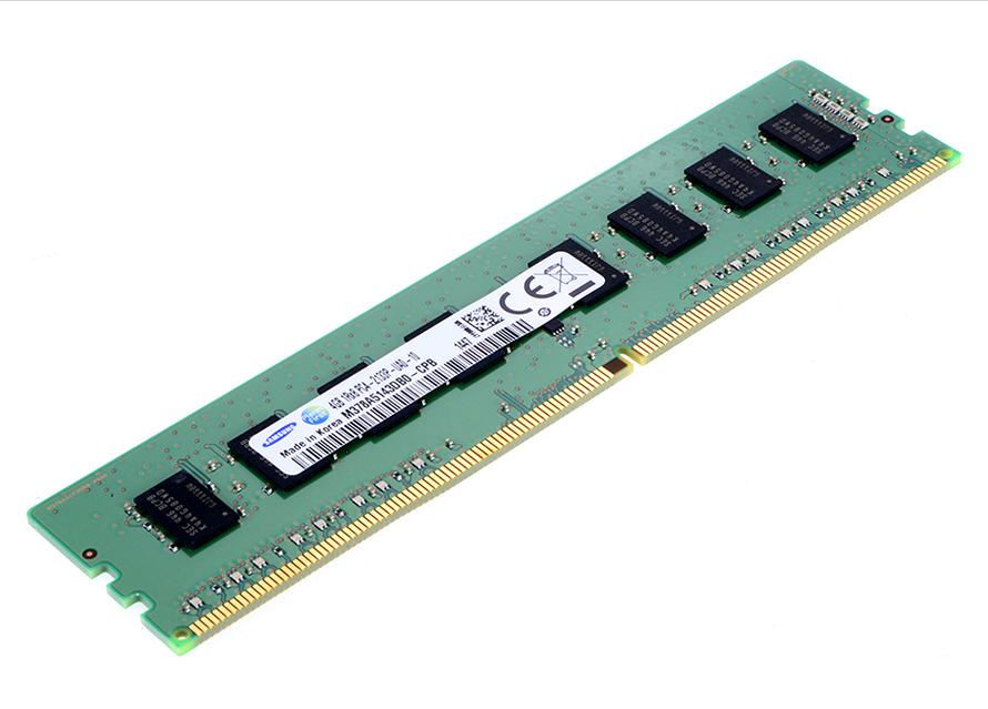 4GB의 메모리 용량으로 2,133MHz의 클럭 스피드를 보여줍니다.