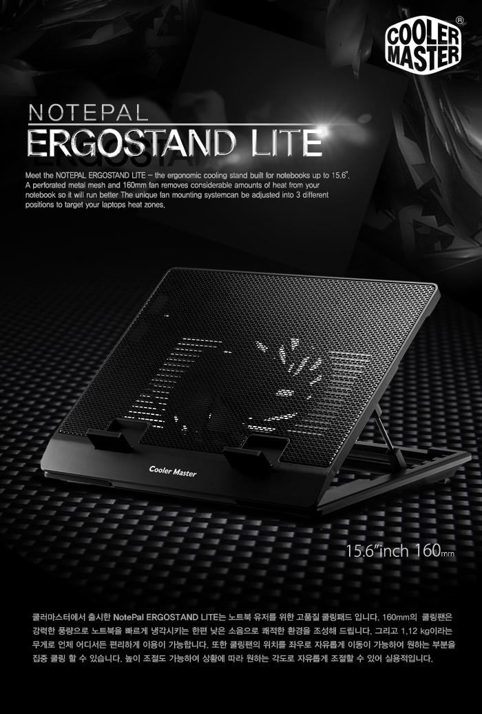 NOTEPAL ERGOSTAND LITE 15.6inch 160mm 쿨러마스터에서 출시한 NotePal ERGOSTAND LITE는 노트북 유저를 위한 고품질 쿨링패드 입니다. 160mm의 쿨링팬은 강력한 풍량으로 노트북을 빠르게 냉각시키는 한편 낮은 소음으로 쾌적한 환경을 조성해 드립니다. 그리고 1.12kg라는 무게로 언제 어디서든 편리하게 이용이 가능합니다. 또한 쿨링팬의 위치를 좌우로 자유롭게 이동이 가능하여 원하는 부분을 집중 쿨링 할 수 있습니다. 높이 조절도 가능하여 상황에 따라 원하는 각도로 자유롭게 조절할 수 있어 실용적입니다.