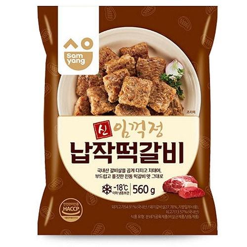 삼양새아침 모닝하임 신 임꺽정 납작떡갈비 560g (1개)_이미지