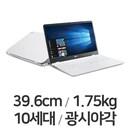 15U50N-GR56K 12GB램