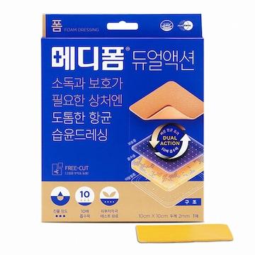 한국먼디파마 메디폼 듀얼액션 2mm (10x10cm) 1매(1팩)