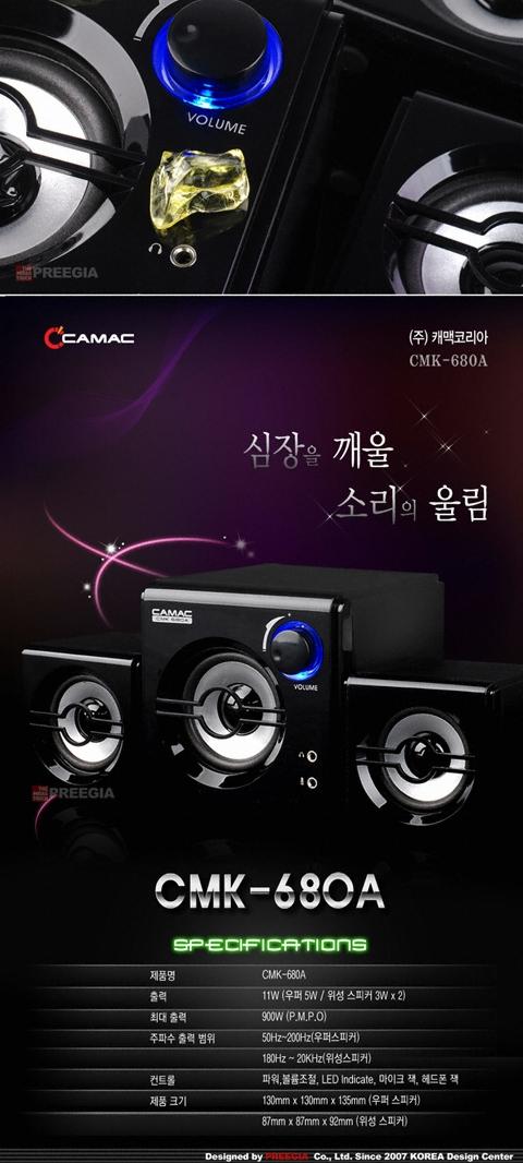 CAMAC CMK-680A