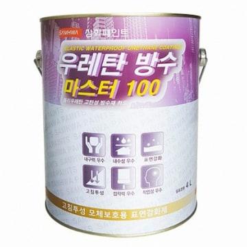 삼화페인트 우레탄 방수 마스터 100 하도(4L)
