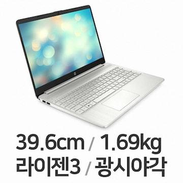 HP 15s-eq0079AU (SSD 256GB)