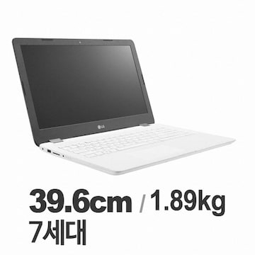 LG 울트라PC 15UD470-GX3DK