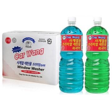 양표서진산업 카왕 사계절 프리미엄 천연 에탄올 워셔액 1.8L(1개)