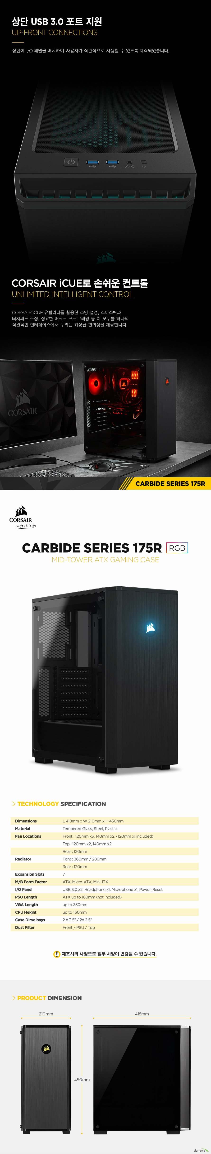 CORSAIR CARBIDE SERIES 175R RGB BLACK