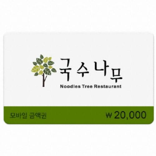 국수나무 모바일 금액권 (3만원)_이미지