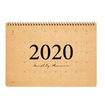 아트박스 POOM(품) 2020 크라프트 월간 대형 스케줄러_이미지