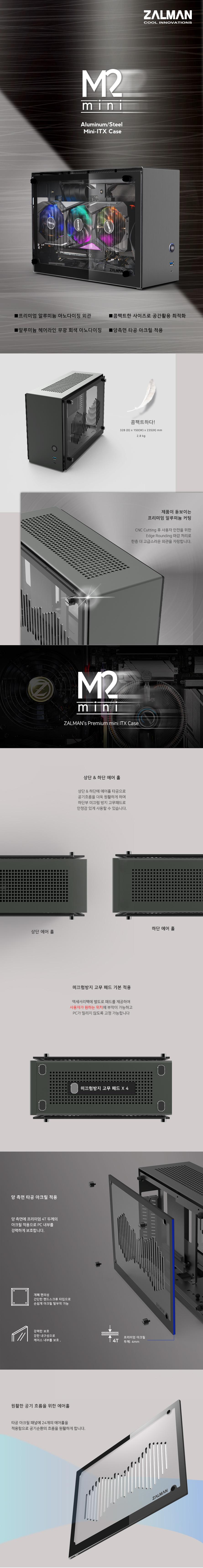잘만 M2 mini (Gray)