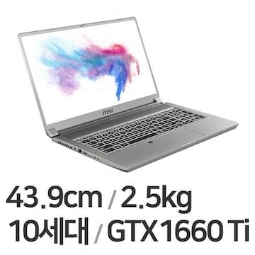 MSI 크리에이터 17 A10SD HDR
