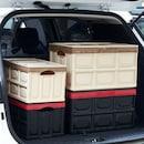 접이식 자동차 트렁크 정리박스 30L